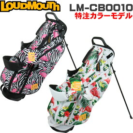 LOUDMOUTH ラウドマウス  LM-CB0010 8.5型 スタンドキャディバッグ 軽量モデル/特注フラミンゴ柄