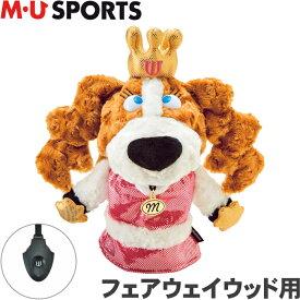 M・U SPORTS MUスポーツ 703P6514 フェアウェイウッド用ヘッドカバー