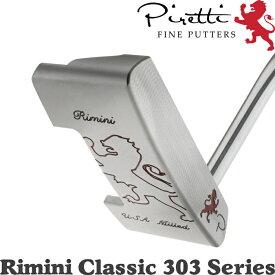 Piretti ピレッティ リミニ クラシック 303 シリーズ パター (Rimini Classic 303 Series) 365g