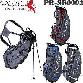 Piretti ピレッティ PR-SB0003 スタンド キャディバッグ
