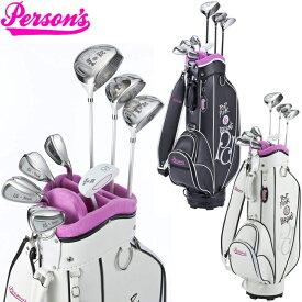 Person's パーソンズ PSL-2012 レディース ゴルフセット クラブ8本 キャディバッグ付