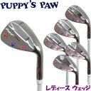 PUPPY'S PAW 仔犬の肉球 レディース ウェッジ 軽量カーボンシャフト(肉球ロゴ入り)