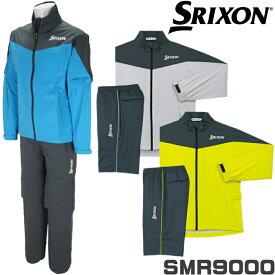 ダンロップ SRIXON スリクソン レインウェア SMR9000 上下セット (高機能/超軽量/4WAYストレッチ)