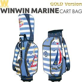 WINWIN STYLE ウィンウィンスタイル WINWIN MARINE カートバッグ/キャディバッグ GOLD VERSION (W-STYLE/ユニセックスデザイン)