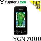 ユピテル YUPITERU GOLF ゴルフナビ YGN7000   【高精度GPS+みちびき+ガリレオ+L1S対応】