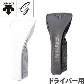 デサント ゴルフ DQBPJG00 ドライバー用ヘッドカバー 【DESCENTE GOLF】