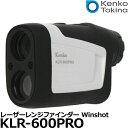 ケンコー・トキナー Winshot KLR-600PRO レーザーレンジファインダー ゴルフ用 レーザー距離計 【Kenko・Tokina/6倍/…