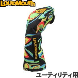 LOUDMOUTH ラウドマウス ユーティリティ用ヘッドカバー LM-HC0008/UT  ShagadelicBlack(020)