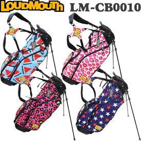 LOUDMOUTH ラウドマウス  LM-CB0010 8.5型 スタンドキャディバッグ 軽量モデル