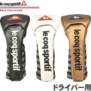 ルコック QQBPJG00 ドライバー用ヘッドカバー 460cc対応 【le coq】