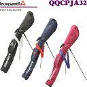 ルコック QQCPJA32 セルフクラブケース レディースモデル 【le coq】【セルフスタンド/セルフバッグ】