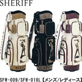 SHERIFF シェリフ ウエスタンシリーズ 帆布 キャディバッグ コンパクト 9.0型 (SFW-009/SFW-010L)【メンズ/レディース】
