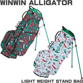 WINWIN STYLE ウィンウィンスタイル WINWIN ALLIGATOR LIGHT WEIGHT スタンドバッグ 【アリゲーター/ワニ】