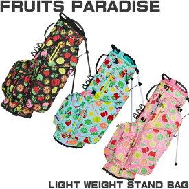 WINWIN STYLE ウィンウィンスタイル FRUITS PARADISE LIGHT WEIGHT スタンドバッグ 【フルーツパラダイス】