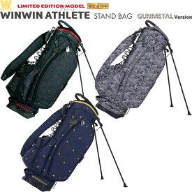 WINWIN STYLE ウィンウィンスタイル WINWIN ATHLETE アスリート スタンドバッグ 9型 GUNMETAL VERSION 【限定50本生産モデル】