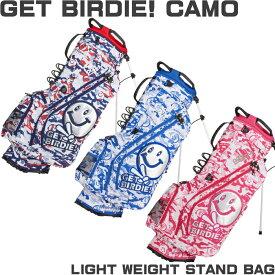 WINWIN STYLE ウィンウィンスタイル GET BIRDIE! CAMO LIGHT WEIGHT スタンドバッグ  【ゲットバーディ カモ/新バージョン】