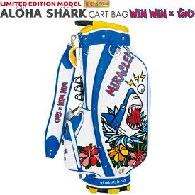 WINWIN STYLE ウィンウィンスタイル ALOHA SHARK カートバッグ/キャディバッグ 【アロハシャーク/TAMOコラボモデル】
