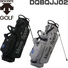 デサント ゴルフ DQBQJJ02 スタンド キャディバッグ 軽量モデル/8.5型/47インチ対応 【DESCENTE GOLF】