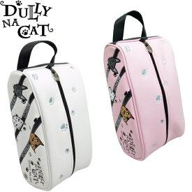 DULLY NA CAT ダリーナキャット DN-SB 03 シューズケース