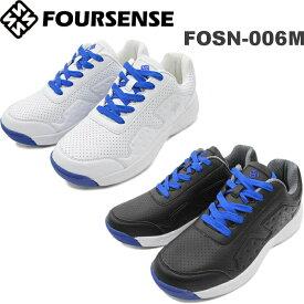FOURSENSE メンズ FOSN-006M スパイクレス シューズ 【フォーセンス/ゴルフシューズ】