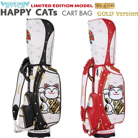 WINWIN STYLE ウィンウィンスタイル HAPPY CATS カートバッグ/キャディバッグ 9型 GOLD VERSION 【招き猫/限定50本生産モデル】