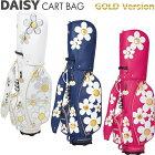 WINWIN STYLE ウィンウィンスタイル DAISY CART BAG デイジー カートバッグ GOLD Version キャディバッグ