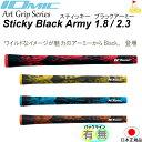 イオミック Black Army 1.8*2.3 Sticky ブラックアーミー【IOMIC】アートグリップ スティッキー グリップ ウッ…