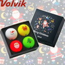 ボルビック ビビッド2018クリスマスパッケージ4個入りVolvik
