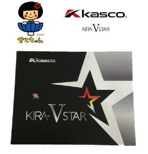 【瀬戸市観光協会(せと・まるっとミュージアム)イメージキャラクターせとちゃんロゴ入り】Kasco KIRA STAR Vキャスコ キラスターV ボール1ダース