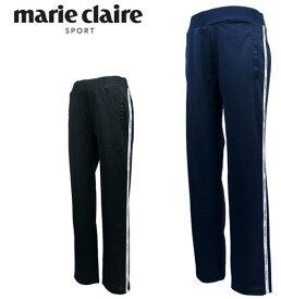 marie claire sport 739-361マリ・クレール スポール レディーストレーニング ロングパンツ
