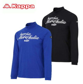 Kappa GOLFKGA52LS04カッパゴルフ メンズハイネック長袖シャツ