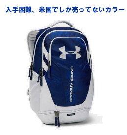 【日本で売ってないカラー】USアンダーアーマー ハッスル3.0バックパック,リュックサック 1294720-401 Royal/Elemental