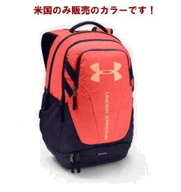 【日本で売ってないカラー】USアンダーアーマー ハッスル3.0 1294720-877 After Burn/Purple Switchバックパック