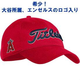 【日本で売ってない】タイトリストと大谷翔平のエンゼルスのコラボキャップこれは希少!USモデル