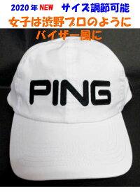 【あす楽】2020ピン PING キャップ ライト USモデル 34697-01 WHT/BLK
