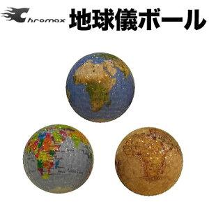 アイエムゴルフ im Golf バラエティゴルフボール ゴルフは楽しくカッコよく♪ 地球儀ボール(地図ボール) あす楽