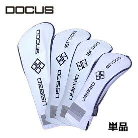 ドゥーカス DOCUS スタンドバック付属 ヘッドカバー 単品 DR FW UT ホワイト