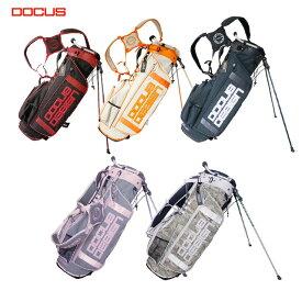 (先着購入特典付き)ドゥーカス スタンドバッグ メンズ レディース ゴルフ 8.5型 かっこいい オシャレ クール 軽量 スタンド 大人 DCC755 DOCUS Stand Bag コアーズ楽天市場店 あす楽