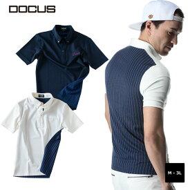 (クリアランス)バック ストライプ ポロ ドゥーカス 2020 春夏 ゴルフ ウェア メンズ 大人 かっこいい おしゃれ 半袖 ポロシャツ DOCUS Back Stripe Polo dcm20s003 コアーズ楽天市場店 あす楽