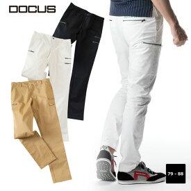 (クリアランス)ジップ ロング パンツ ドゥーカス 2020 春夏 メンズ ゴルフ ウェア かっこいい おしゃれ DOCUS zip long pants dcm20s007 コアーズ楽天市場店 あす楽
