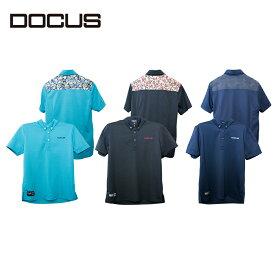 ドゥーカス 春夏 ポロ メンズ ウェア アパレル 大人 かっこいい DOCUS dcm21s005 BUTTON DOWN POLO コアーズ楽天市場