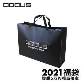 ドゥーカス 福袋 2021年 新春 ゴルフ ウェア メンズ アウター セーター ポロ パンツ 4点セット ウェア お買い得 数量限定 DOCUS LUCKY BAG