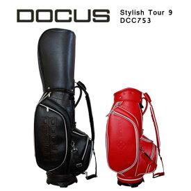 ドゥーカス キャディバッグ DOCUS Stylish Tour 9 スタイリッシュ ツアー 9 メンズ ゴルフ 9型 DCC753 かっこいい オシャレ クール 大人 ユナイテッドコーズ あす楽