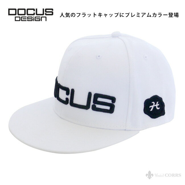【ポイント10倍】ドゥーカス DOCUS メンズゴルフウェア DCCP701 Flat Cap キャップ 2017 あす楽