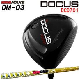 ドゥーカス DOCUS メンズゴルフクラブ DCD701 ドライバー OLYMPIC DERAMAX DM-03