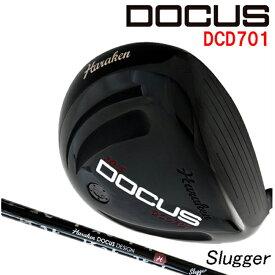 ドゥーカス DOCUS メンズゴルフクラブ DCD701 ドライバー DOCUS Slugger あす楽