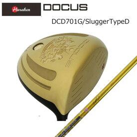 ドゥーカス DOCUS メンズゴルフクラブ DCD701G ドライバー 高反発モデル DOCUS Slugger Type-D/SR あす楽