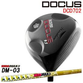 ドゥーカス DOCUS メンズゴルフクラブ DCD702 ドライバー OLYMPIC DERAMAX DM-03