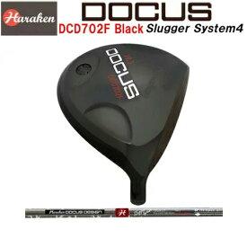 ドゥーカス DOCUS メンズゴルフクラブ DCD702F Black ドライバー Slugger System4 シャフト