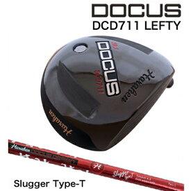 【8/14〜8/21対象店舗限定買い回りで最大P10倍 要エントリー 】ドゥーカス DOCUS メンズゴルフクラブ DCD711 メンズ レフティ ドライバー DOCUS Slugger TypeT